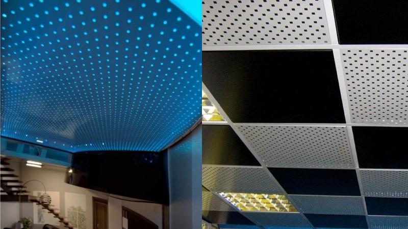 Перфорированный металлический потолок